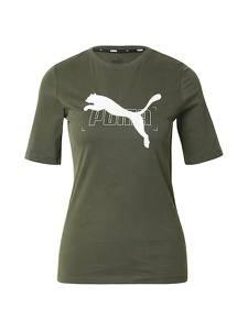 PUMA Sport-Shirt ''Nu-tility'' dunkelgrün / weiß