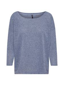 ONLY Pullover ''Alba'' graumeliert