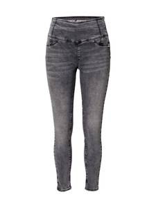 PATRIZIA PEPE Jeggings ''PANTALONI'' grey denim