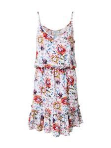 Sublevel Kleid weiß / mischfarben