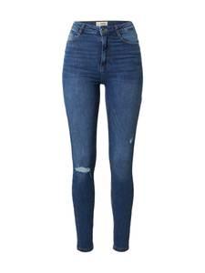 Tally Weijl Jeans blue denim