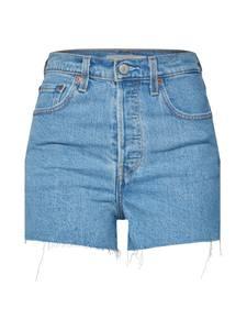 Shorts ''RIBCAGE''