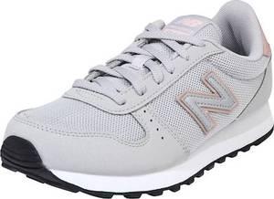 new balance Sneaker hellgrau
