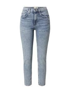 Tally Weijl Jeans ''JULIET'' blue denim