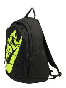 Nike Sportswear Rucksack Hayward 2.0 gelb / dunkelgrau