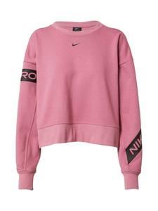 NIKE Sweatshirt schwarz / altrosa