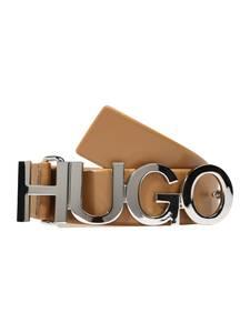 HUGO Gürtel ''Zula'' hellbeige / silber