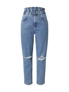Gina Tricot Jeans blue denim