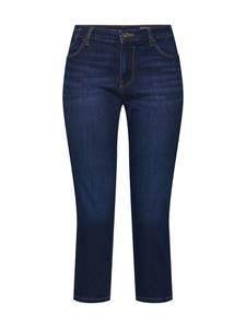 EDC BY ESPRIT Jeans blue denim / dunkelblau