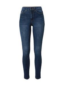 VERO MODA Jeans ''SOPHIA'' dunkelblau