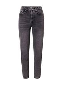 PIECES Jeans ''Scarlett'' hellgrau