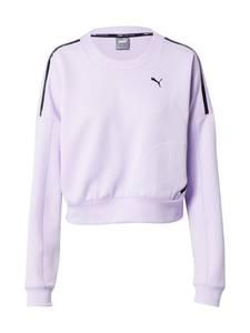 PUMA Sweatshirt lavendel / schwarz