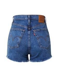 Shorts ''RIBCAGE SHORT''