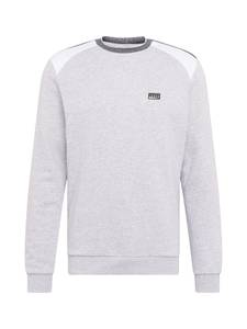 JACK & JONES Sweatshirt ''ALI'' weiß / grau