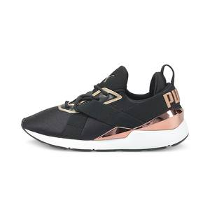 PUMA Sneaker ''Muse X3'' schwarz / altrosa