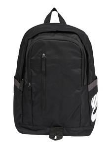 Nike Sportswear Rucksack schwarz / weiß