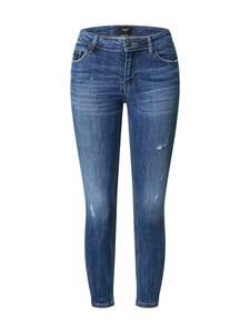 VERO MODA Jeans ''VMLYDIA'' blue denim